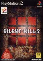 SILENT HILL2(ゲーム)