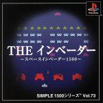 THE インベーダー スペースインベーダー SIMPLE 1500シリーズVOL.73(ゲーム)
