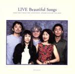 LIVE Beautiful Songs(通常)(CDA)