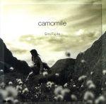 camomile(通常)(CDA)