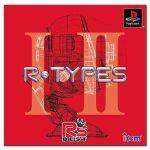 R-TYPES R's BEST(再販)(ゲーム)