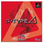 R-TYPE⊿(アールタイプデルタ) R's BEST(再販)(ゲーム)