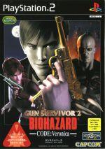 ガンサバイバ-2 バイオハザード コード:ベロニカ(ゲーム)