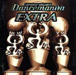 ダンスマニア・エクストラ(通常)(CDA)