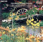 ザ・クラシック43 エリーゼのために/ピアノ名曲集(通常)(CDA)