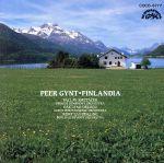 ザ・クラシック27 ペール・ギュント/フィランディア(通常)(CDA)