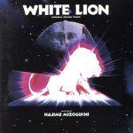 「WHITE LION」オリジナル・サウンドトラック(通常)(CDA)