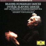 ブラームス:ハンガリー舞曲集/ドヴォルザーク:スラヴ舞曲集(通常)(CDA)