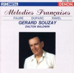 フランス歌曲集(通常)(CDA)