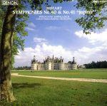 ザ・クラッシック7/モーツァルト 交響曲40番・第41番「ジュピター」(通常)(CDA)