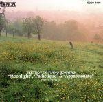 ザ・クラシック41 ベートーヴェン/ピアノソナタ第14(通常)(CDA)