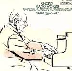 ショパン:ピアノ協奏曲集(通常)(CDA)