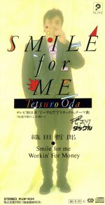 【8cm】Smile for me(通常)(CDS)