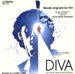 ディーバ オリジナル・サウンドトラック盤(通常)(CDA)