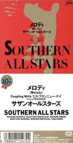 【8cm】メロディ(通常)(CDS)
