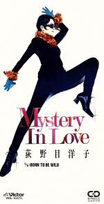 Mistery In Love