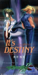 【8cm】It's DESTINY(通常)(CDS)