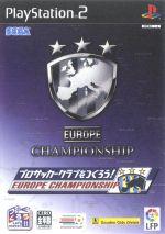 プロサッカークラブをつくろう!ヨーロッパチャンピオンシップ(ゲーム)