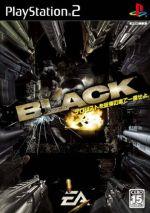 BLACK(ブラック)(ゲーム)