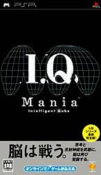 I.Q Mania(アイキューマニア)(ゲーム)