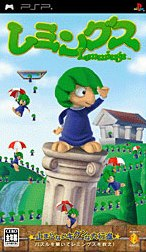 レミングス Lemmings(ゲーム)