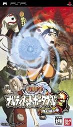 NARUTO -ナルト- ナルティメットポータブル 無幻城の巻(ゲーム)