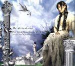 Destination(DVD付)(通常)(CDA)