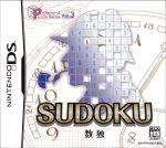 SUDOKU数独 パズルシリーズ Vol.3(ゲーム)