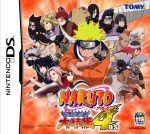 NARUTO -ナルト- 最強忍者大結集4 for DS(ゲーム)