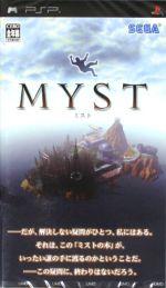 MYST(ゲーム)