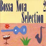 Bossa Nova Selection2 小野リサが選んだエレンコ・レーベル名曲集(通常)(CDA)