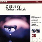 ドビュッシー:オーケストラ作品集(通常)(CDA)