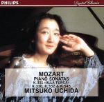 モーツァルト:ピアノ・ソナタ第11番・第10番・第12番・第15番(通常)(CDA)