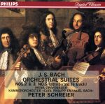 バッハ:管弦楽組曲第2&3&5番(通常)(CDA)