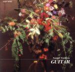 サウンドファッション ギター名曲集(通常)(CDA)