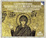 モンテヴェルデイ:聖母マリアの夕べの祈り(通常)(CDA)