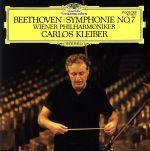 ベートーヴェン:交響曲第7番(通常)(CDA)