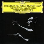 ベートーヴェン:交響曲第5番(通常)(CDA)
