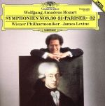 モーツァルト 交響曲 第30番 第31番(通常)(CDA)