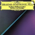 ブラームス 交響曲 第1番(通常)(CDA)