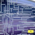 21世紀へのメッセージ Vol.3