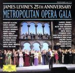 メトロポリタン・オペラ・ガラ1996(通常)(CDA)