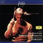J.S.バッハ:管弦楽組曲第2、3番、他(通常)(CDA)