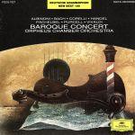 パッヘルベルのカノン/バロック管弦楽名曲(通常)(CDA)