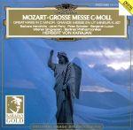 モーツァルト:大ミサ曲 ハ短調 K.427(通常)(CDA)