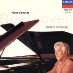 ベートーヴェン:後期ピアノ・ソナタ(通常)(CDA)