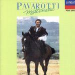 パヴァロッティ/イタリア名歌集(通常)(CDA)