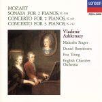 モーツァルト:2台のピアノのためのソナタ/2台のピアノのための協奏曲 他(通常)(CDA)