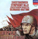 ショスタコーヴィチ:交響曲第8番(通常)(CDA)