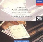 ラフマニノフ:ピアノ協奏曲全集(通常)(CDA)